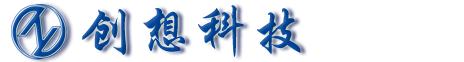 广东创想时代亚博体育网页登录科技有限公司